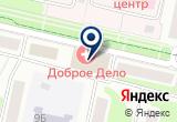 «Град-Экс» на Yandex карте