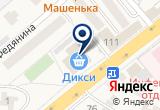 «Кодак» на Яндекс карте