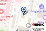 «Вывод из запоя» на Яндекс карте