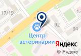 «Центр ветеринарии, ООО - Красково» на Яндекс карте Москвы