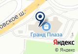 «Предприниматель Новиков Н.И.Г. Щелково» на Yandex карте