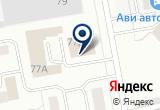 «СПЕЦТЕХНИКА35, ООО, компания» на Яндекс карте