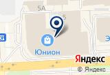 «ЮНИОН» на Яндекс карте