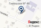 «Детский сад №10 - Другое месторасположение» на Яндекс карте Москвы