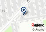 «Элмакс» на Яндекс карте