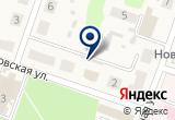 «Зоомагазин на Московской» на Яндекс карте