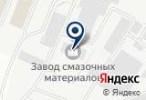 «ПРИОЗЕРНЫЙ САНАТОРИЙ-ПРОФИЛАКТОРИЙ» на Яндекс карте