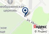 «Посбон» на Yandex карте
