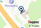 «ProfElektro» на Яндекс карте