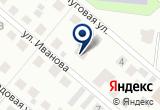«Балашихамежрайгаз» на Яндекс карте