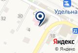 «Сервис Комп» на Яндекс карте