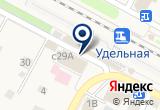 «Сервисный центр» на Яндекс карте