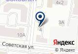 «ТД Упаккартон, ООО» на карте