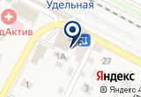 «ТЕХСФЕРА» на Яндекс карте