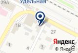 «Южный проспект, торговый центр - Другое месторасположение» на Яндекс карте Москвы