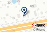 «Гостиница» на Yandex карте