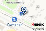 «Киоск по продаже проездных билетов» на Яндекс карте