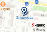 «ТОРГОВЫЙ ЦЕНТР МУП» на карте