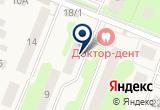 «Почтовое отделение №140140» на Яндекс карте