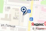 «РОДИЛЬНОЕ ОТДЕЛЕНИЕ ЦЕНТРАЛЬНОЕ ГОРОДСКОЙ БОЛЬНИЦЫ Г. ФРЯЗИНО» на Яндекс карте