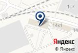 «AluPlast» на Яндекс карте