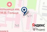 «Посбон г. Фрязино» на Yandex карте