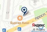 «Яблоко, торговый центр - Фрязино» на Яндекс карте Москвы
