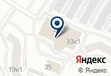 «БиоИнтер» на Яндекс карте