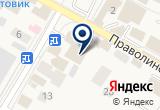 «Кредитный союз» на Яндекс карте