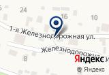 «Нахимов, спортивно-развлекательный комплекс - Другое месторасположение» на Яндекс карте Москвы