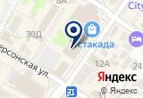 «ИП Синченко А.А., ИП» на Яндекс карте