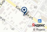 «Всё для электромонтажа» на Яндекс карте