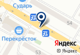 «Alexandr Bezrykov, ООО» на Яндекс карте