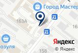 «Свет» на Яндекс карте
