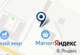 «Дита» на Яндекс карте
