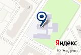 «Детский сад №10, г. Жуковский - Жуковский» на карте