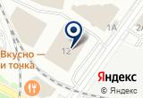 «Центроспас» на Яндекс карте