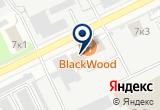 «Экватор, ночной клуб - Жуковский» на Яндекс карте Москвы