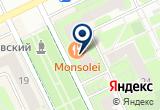 «Авиационное ФГУП МЧС России» на Яндекс карте