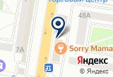 «Гефест» на Яндекс карте