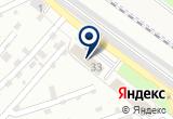 «Евроальянс, ООО» на Яндекс карте Москвы