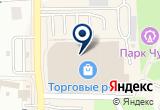 «Кондиционеры в Сергиевом Посаде» на Яндекс карте
