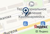 «Игуана» на Яндекс карте