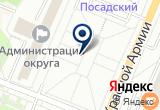 «ЗАГОРСКИЕ ДАЛИ» на Яндекс карте