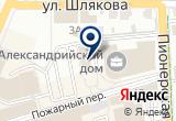 «ИНГОССТРАХ ОСАО ФИЛИАЛ» на Яндекс карте