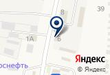 «Европа» на Яндекс карте
