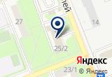 «ПУШКИНО БАНК ОТДЕЛЕНИЕ КРАСНОАРМЕЙСКОЕ» на Яндекс карте