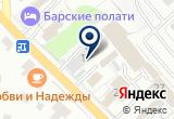 «Чайка мода графика» на Яндекс карте Москвы