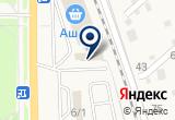 «КРАСНОАРМЕЙСКИЙ НИИ МЕХАНИЗАЦИИ» на Яндекс карте