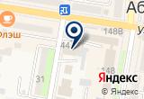 «Магазин Горящих Путевок» на Яндекс карте
